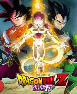 Dragon Ball Z la resurreccion de F Manga