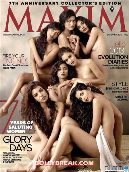 Aditi Rao Hydari, Arshia Ahuja, Manasvi Mamgai, Mariette Valsan, Nidhi Sunil, Pallavi Singh and Sony Kaur - January Sexiest India covergirls