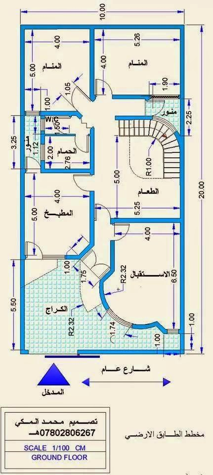 House Plans 200 Meter Square Three Different House Types