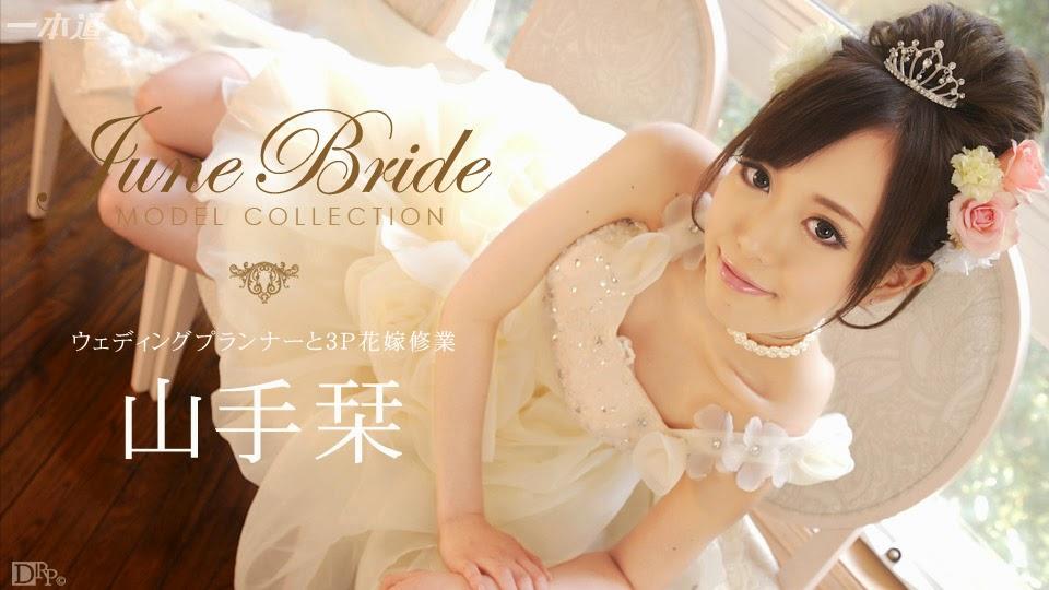 山手栞「六月新娘 Model Collection 系列」