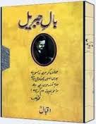 http://books.google.com.pk/books?id=RfS2AQAAQBAJ&lpg=PP1&pg=PP1#v=onepage&q&f=false