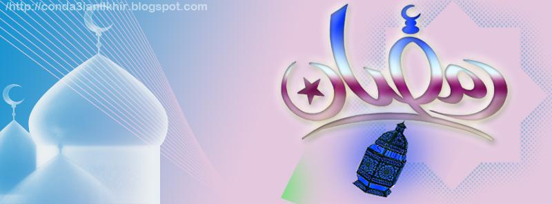 خلفيات تهنئة رمضان  Ramadan covers