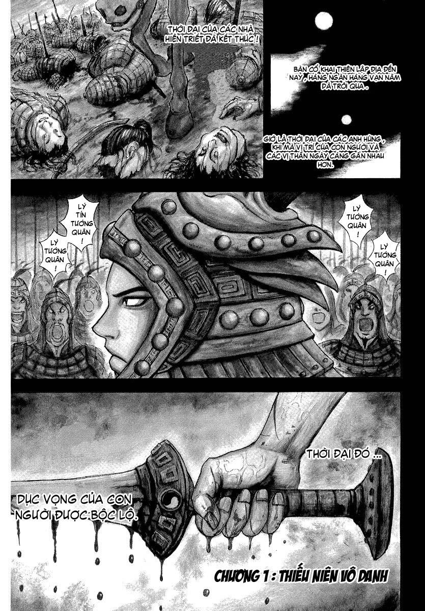 Kingdom – Vương Giả Thiên Hạ chap 1 Trang 8