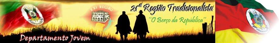 Blog da 21ª Região Tradicionalista