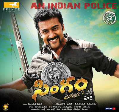 Singam (Yamudu-2) (2013) HD Wallpapers