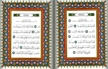 Paparan Al-Quran