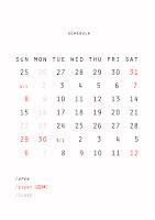 4月の中山珈琲焙煎所営業日