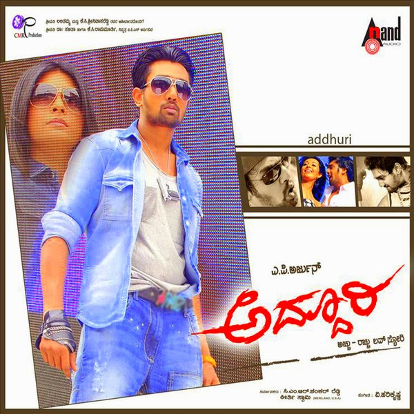 Addhuri Kannada Movie Mp Songs Free Download