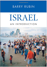 Must Read! -Barry Rubin&#39;s Israel An Introduction (CLICK on the picture to purchase the book)