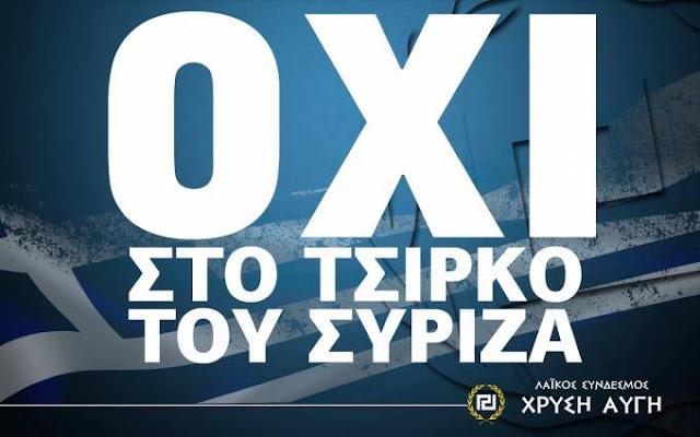 """Περί """"χρέους"""" - Η Ελλάδα, από χώρα Ηρώων μετατράπηκε σε χώρα χρεωμένων νοικοκυραίων! Γιατί;"""