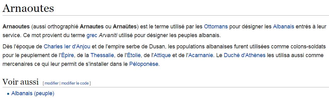 Arnaoutes