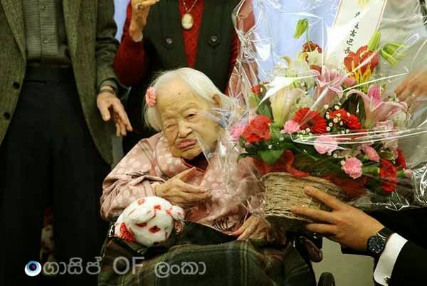 Gossip Lanka News - World's oldest person Misao Okawa dies