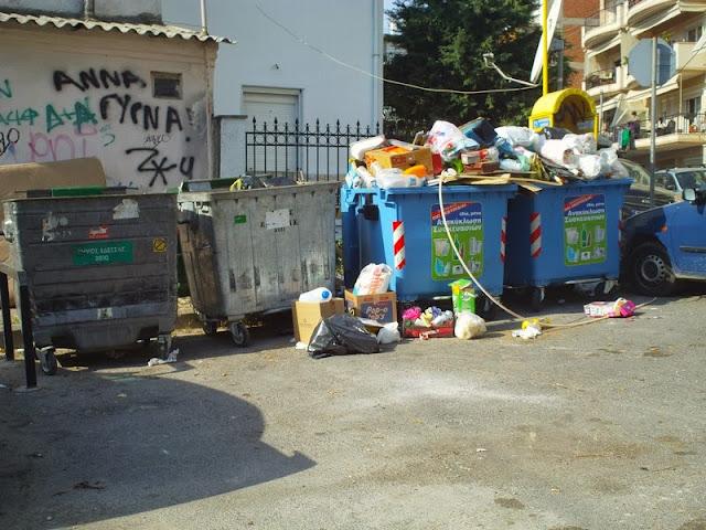 Κάδοι ανακύκλωσης: Οι κανονικοί άδειοι και οι ανακύκλωσης γεμάτοι με κοινά σκουπίδια