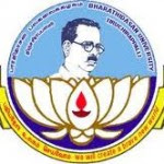Jobs in Bharathidasan University call for Guest Faculty