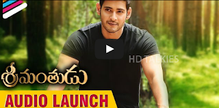Srimanthudu Audio Launch Highlights | Mahesh Babu | Srimanthudu