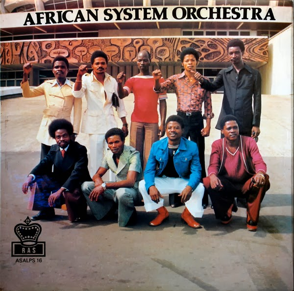 African System Orchestra (1978)