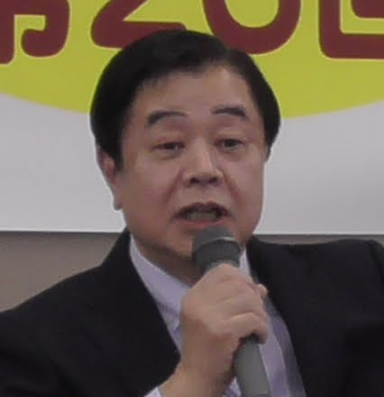 総会発言 若林義春さん(日本共産党都委員会)