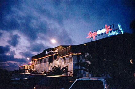 discoteca remember valencia: