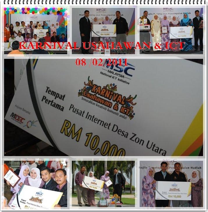 KEJAYAAN PUSAT INTERNET DESA ZON UTARA TAHUN 2011