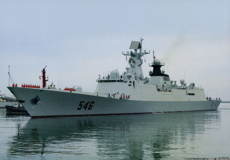 Yancheng China  City pictures : China Defense Blog: Drum roll please.....The China Navy warship ...