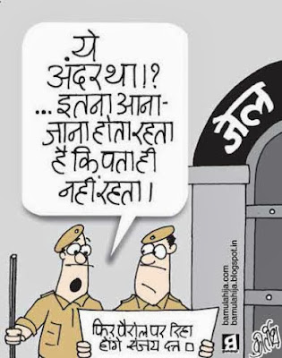 sanjay dutt cartoon, bollywood cartoon, police cartoon, daily Humor