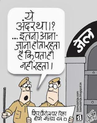 sanjay dutt cartoon, bollywood cartoon, police cartoon, daily Humor
