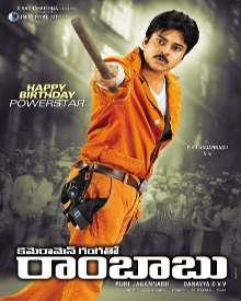 Cameraman Ganga Tho Rambabu Movie Poster