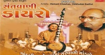 Gujarati comedy natak full celebrity