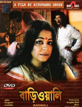 new bangla moviee 2014click hear............................ Bariwali++%25282%2529