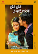 Bhale Bhale Magadivoi movie wallpapers-thumbnail-20