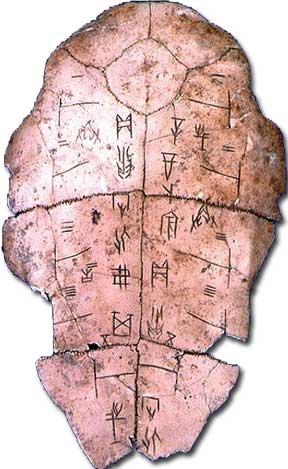 La guerra entre China y los Extraterrestres  Oracle-bones