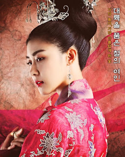 Hoàng Hậu Ki - Empress Ki (2013) Poster