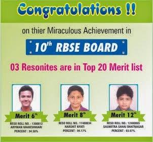 PCCP students in RBSE Merit list