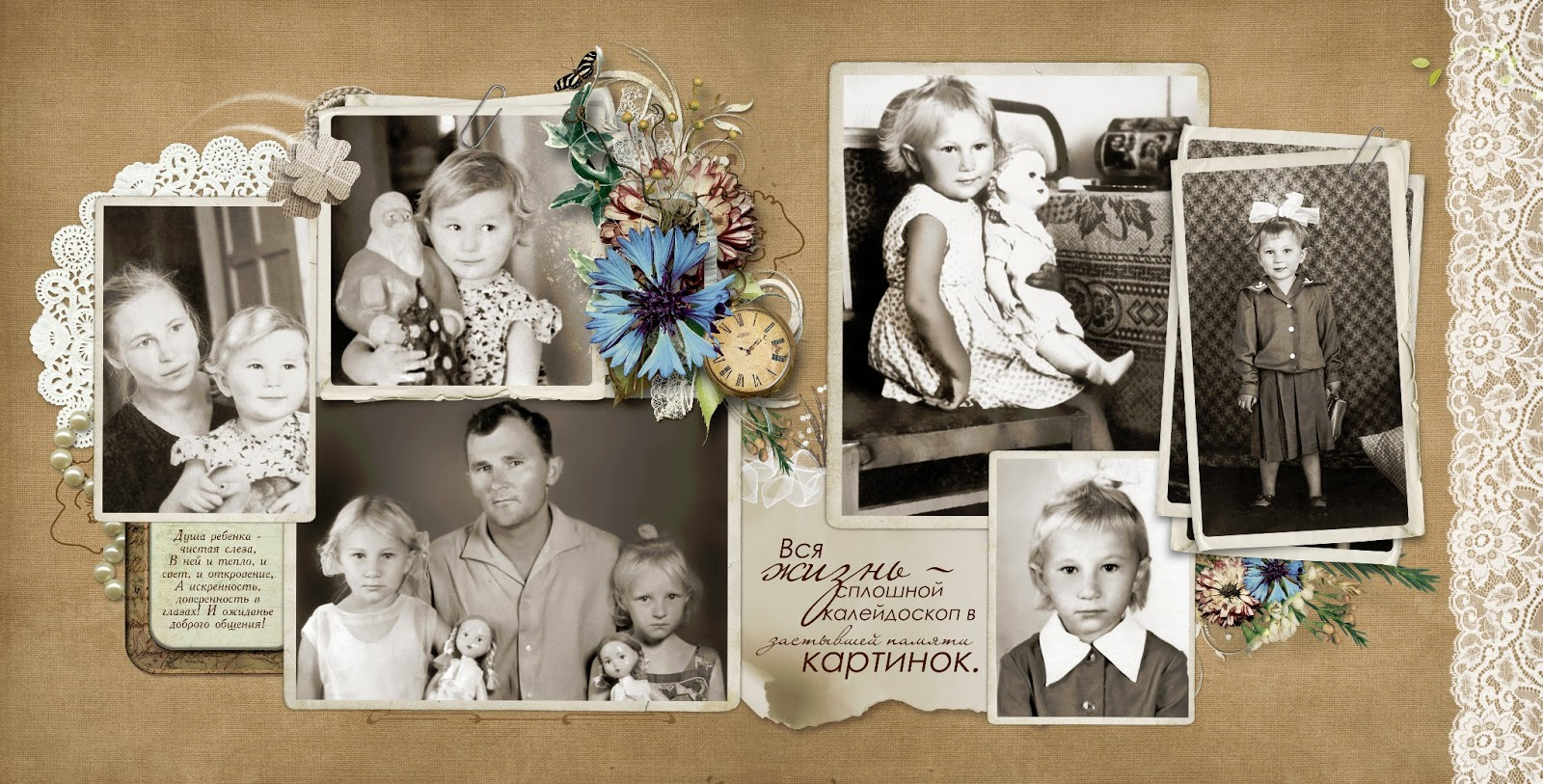 Альбом фото  юбилей мамы