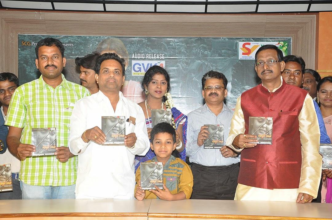 Master Basha Movie Audio launch photos-HQ-Photo-11