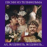 Русские романсы и песни с нотами / сост
