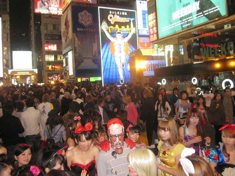 Be And Me What To Do For Halloween In Shinsaibashi Tennoji This Friday