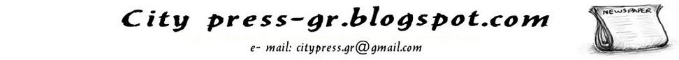 City press-gr®