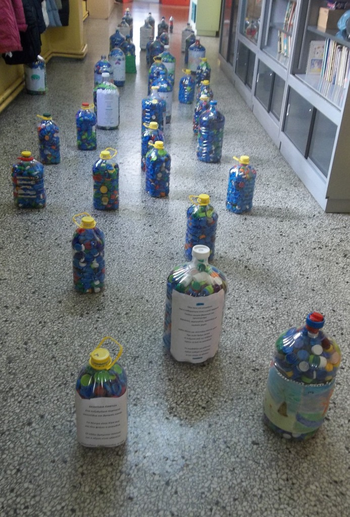 Εθελοντισμός και Ανακύκλωση στο Σχολείο μας! Μπορείτε να βοηθήσετε κι εσείς!