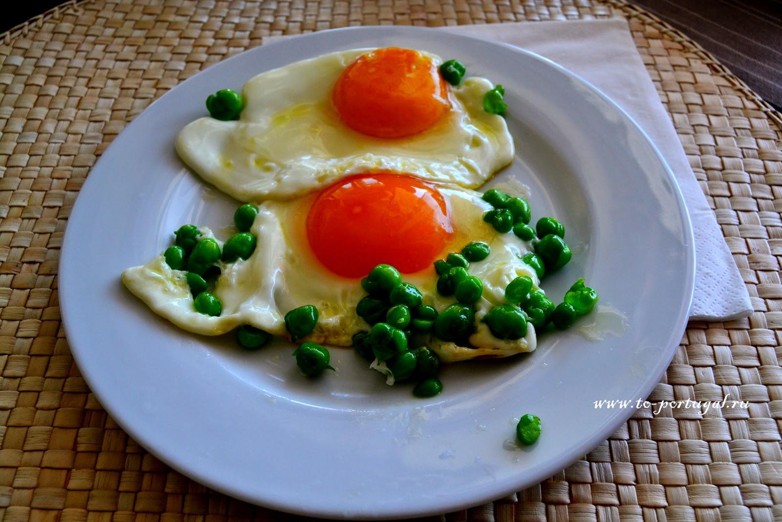 домашние яйца
