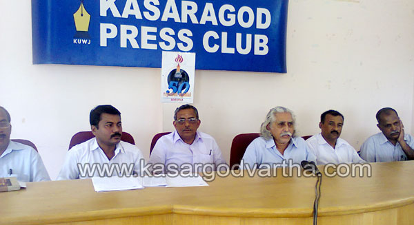 Press meet, Certificates, Online-registration, Kasaragod, Kerala, Kerala News, International News, National News, Gulf News.
