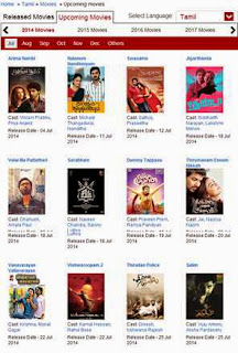 July 2014 release tamil movies list