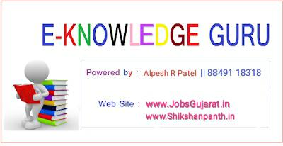 :: E-Knowledge Guru ::