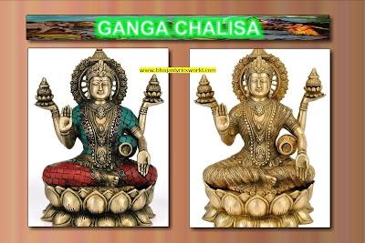 Ganga Chalisa