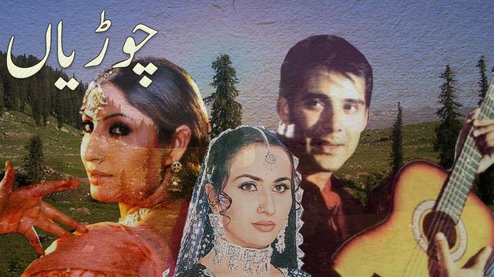 Pakistani Shan Punjabi Movies Full