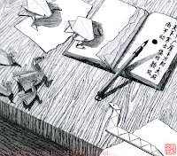 pen and ink drawing of table top with calligraphy pen and origami animals