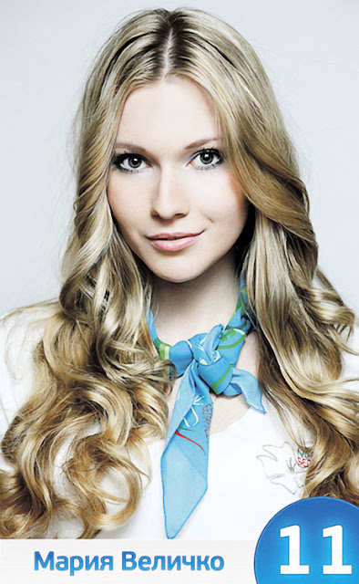 Miss Belarus World 2013 Mariya Velichko