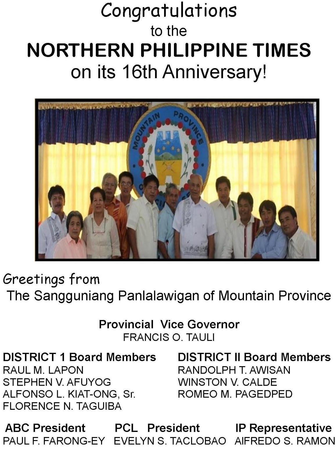 NPT 2016 Anniversary