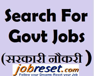 Find Jobs In India Government Jobs In India Sarkari Naukri 2015