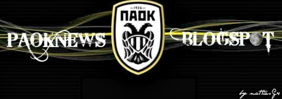 PaokNews